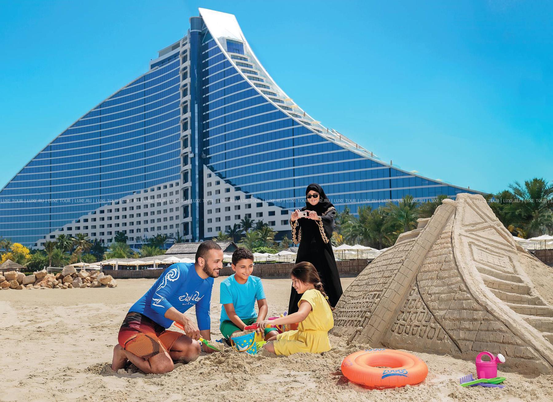 Эмираты с детьми фото