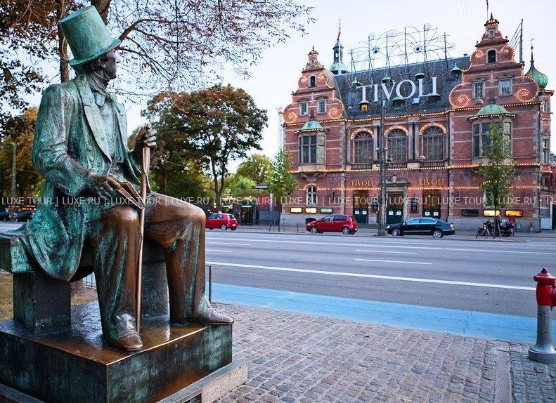 Развитие отношений Россия Дания: 6 июня - День русского языка