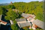 aman at summer palace aerial view